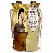 Prayer and Cell Phones Wine Bag