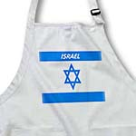 click on Israeli Flag  to enlarge!
