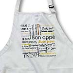 click on Yellow Bon Appetit Kitchen Typography - Words for Enjoy Your Meal in other languages in the world to enlarge!