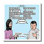 click on John 8 12 - 59 Jesus talks to the Abbot Costello about whos on first to enlarge!
