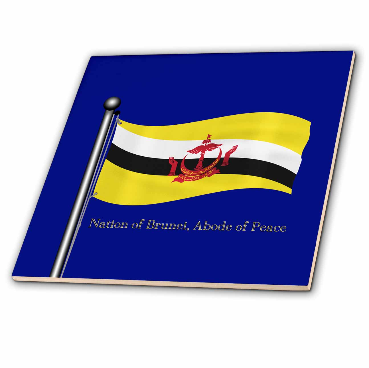 3dRose - 777images Flags and Maps - Asia - Waving flag of the Nation of Brunei, Abode of Peace on a ...
